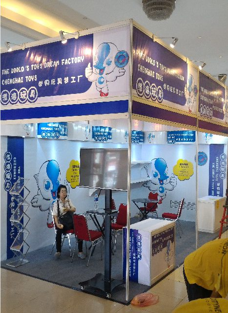 CHENGHAI TOY FACTORIES AT INDOINTERTEX 2016